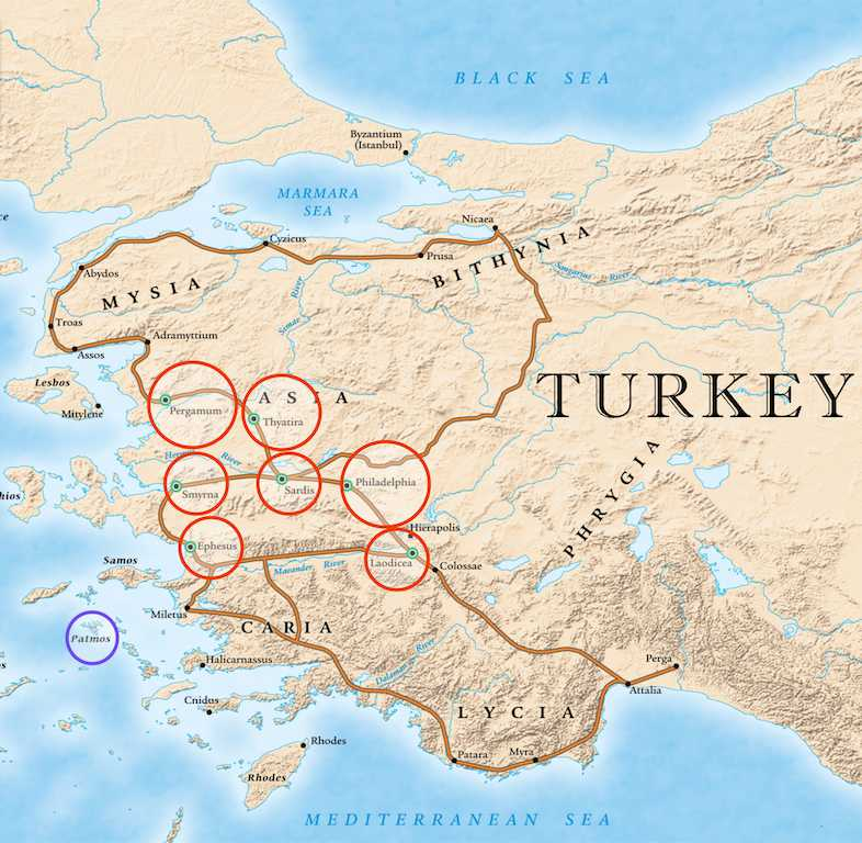 Seven Churches Of Revelation Tour Maker Turkey